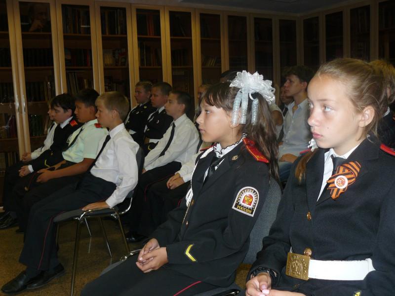 В краеведческом музее прошел урок мужества для учащихся кадетских классов школ Копейска