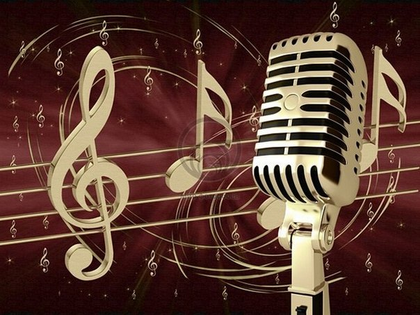Копейчане могут принять участие в песенном конкурсе