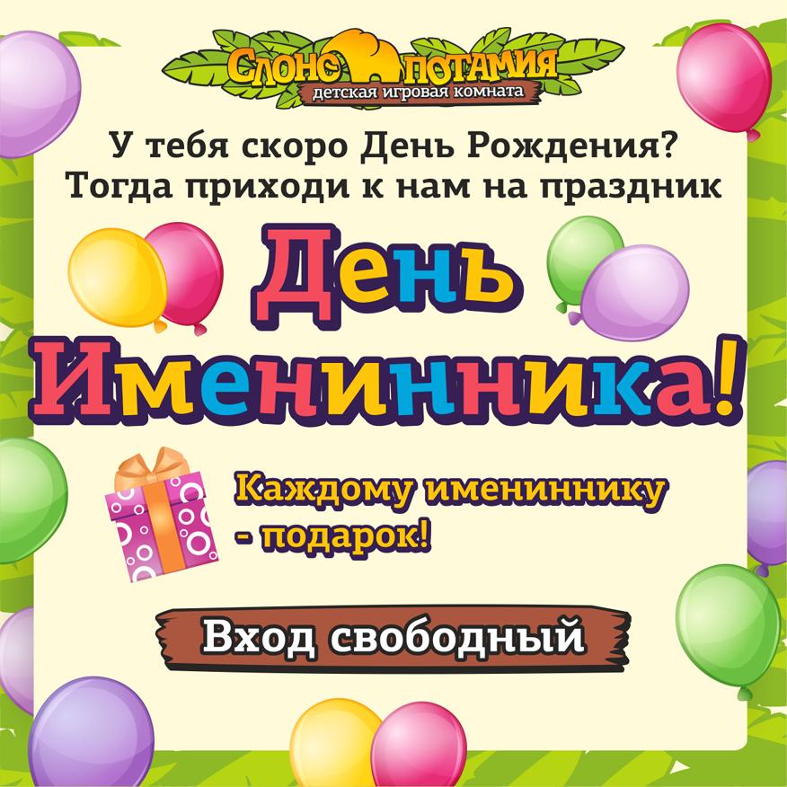 Необычные конкурсы для дня рожденья