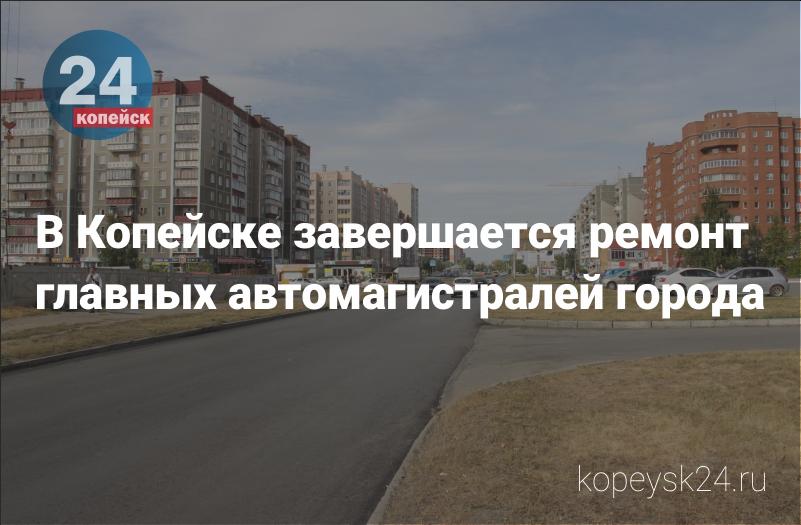 Амурская область сковородино новости